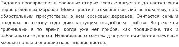 http://sd.uploads.ru/t/Sl65P.jpg