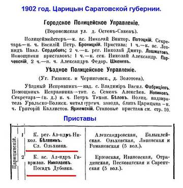 http://sd.uploads.ru/t/Smxf5.jpg