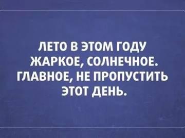 http://sd.uploads.ru/t/SoRCm.jpg