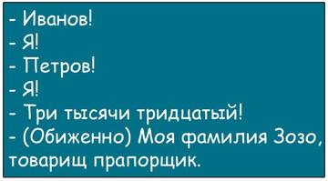 http://sd.uploads.ru/t/Spl2y.jpg