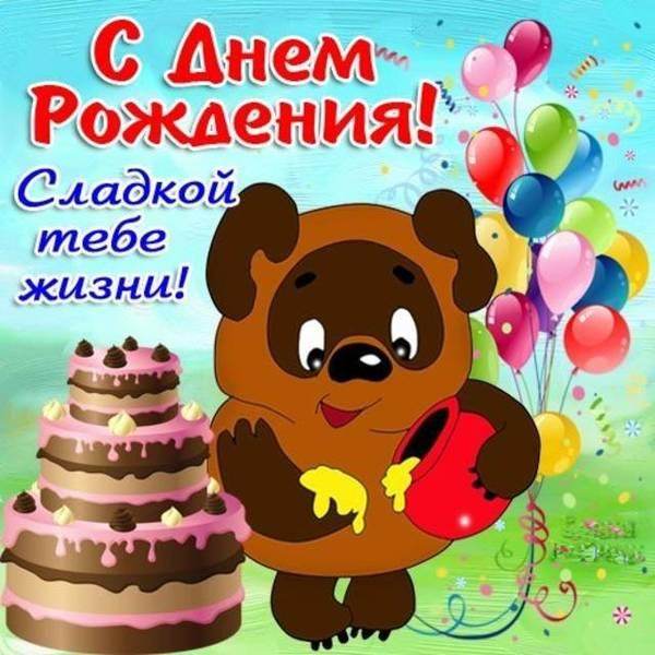 http://sd.uploads.ru/t/SvK4I.jpg