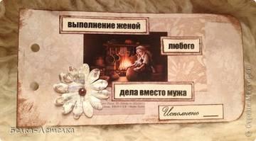 http://sd.uploads.ru/t/SvLGC.jpg
