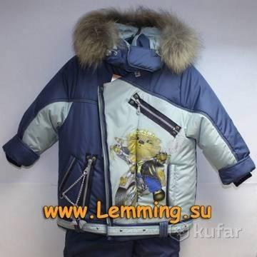 http://sd.uploads.ru/t/SzgBk.jpg