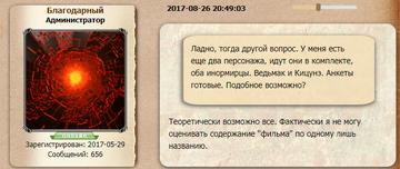 http://sd.uploads.ru/t/T2tin.png