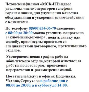 http://sd.uploads.ru/t/T7VYb.jpg