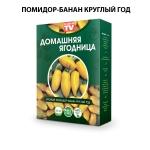 http://sd.uploads.ru/t/TA2Gw.jpg