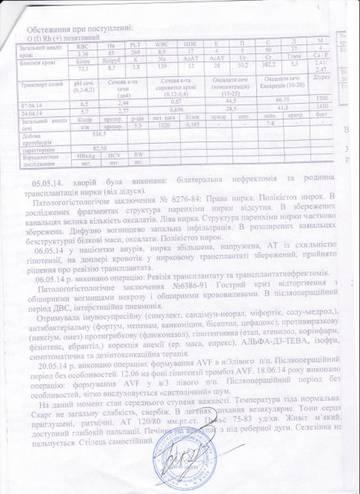 http://sd.uploads.ru/t/TBJLC.jpg