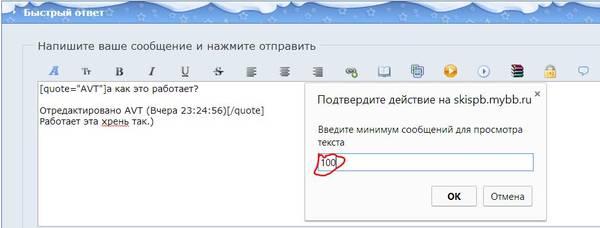 http://sd.uploads.ru/t/TCXvd.jpg
