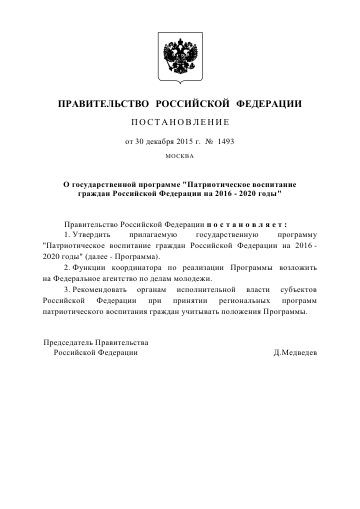 http://sd.uploads.ru/t/TCyR0.png