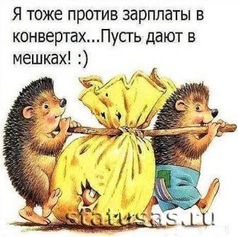 http://sd.uploads.ru/t/TJR4x.jpg
