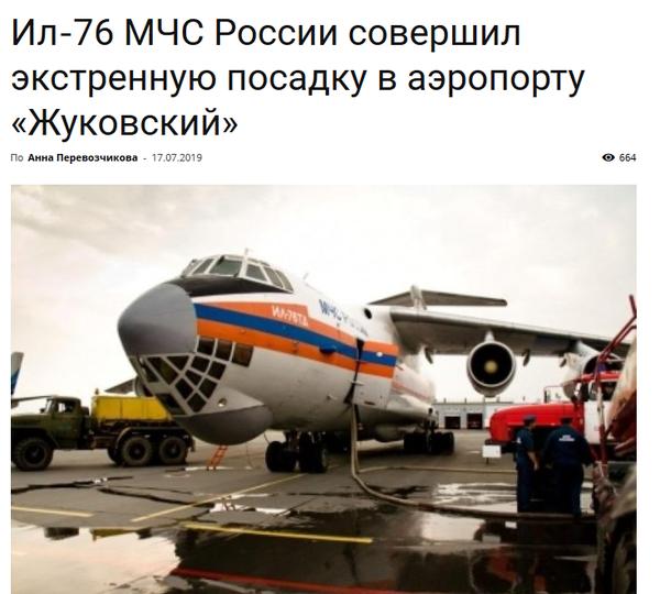 http://sd.uploads.ru/t/TK3v9.png