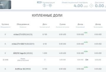 http://sd.uploads.ru/t/TLjeR.jpg