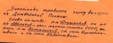 http://sd.uploads.ru/t/TQqmK.jpg
