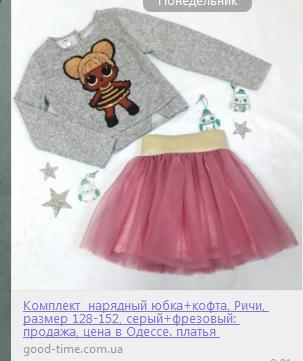 http://sd.uploads.ru/t/TSPt5.png