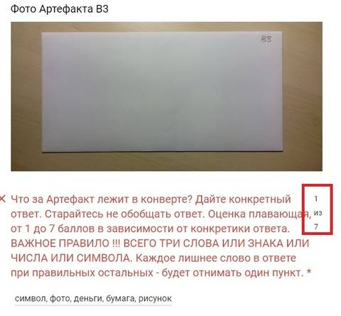 http://sd.uploads.ru/t/TUC6M.jpg