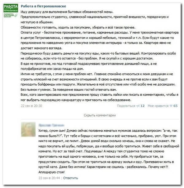http://sd.uploads.ru/t/TaHXc.jpg