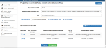 http://sd.uploads.ru/t/Te3NF.png