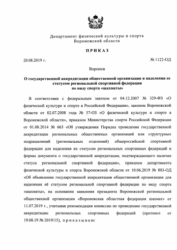 http://sd.uploads.ru/t/Te8lK.png