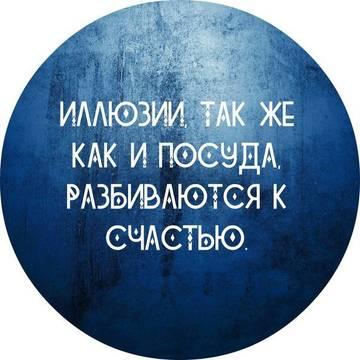 http://sd.uploads.ru/t/TeK3j.jpg