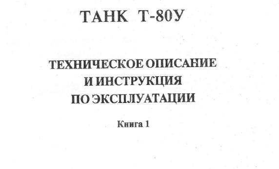 http://sd.uploads.ru/t/Tlx6r.png