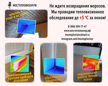 http://sd.uploads.ru/t/TqLP7.jpg