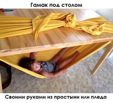 http://sd.uploads.ru/t/Trjaf.jpg