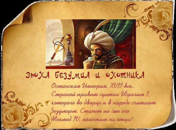 http://sd.uploads.ru/t/Tsd35.png