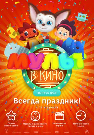 http://sd.uploads.ru/t/TxA2X.jpg