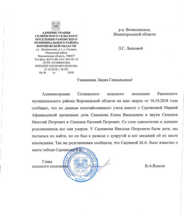 http://sd.uploads.ru/t/U249u.jpg
