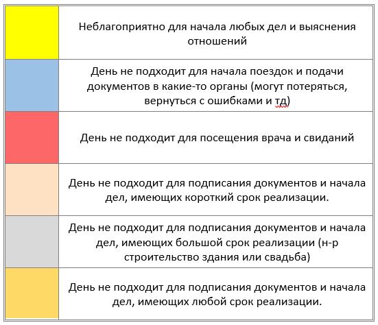 http://sd.uploads.ru/t/U5tBQ.png