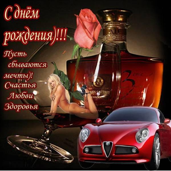 http://sd.uploads.ru/t/U5xh8.jpg