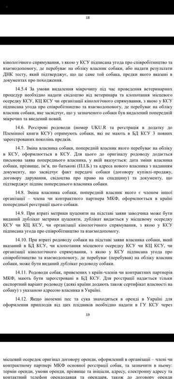 http://sd.uploads.ru/t/U5zi8.jpg