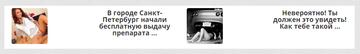 http://sd.uploads.ru/t/U719V.png