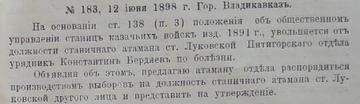 http://sd.uploads.ru/t/U7TFB.png