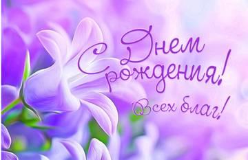 http://sd.uploads.ru/t/U9450.jpg