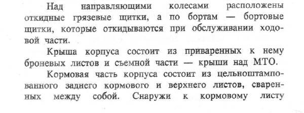 http://sd.uploads.ru/t/UAqOJ.jpg