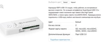 http://sd.uploads.ru/t/UCRSi.png