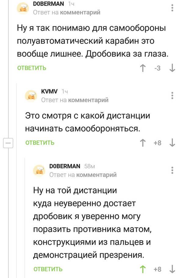 http://sd.uploads.ru/t/UEf4h.jpg