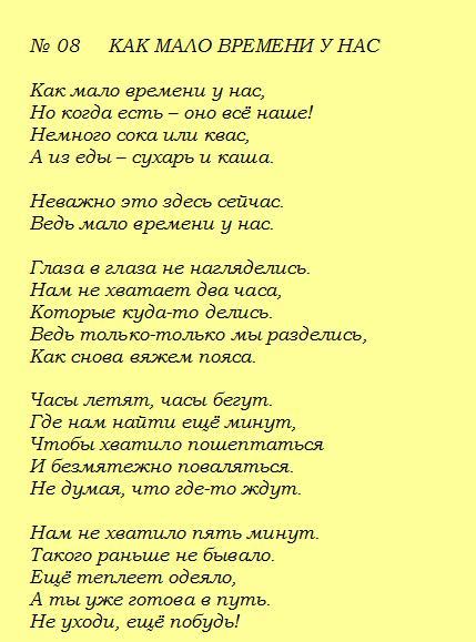 http://sd.uploads.ru/t/UGHm7.png