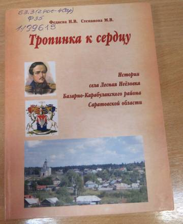 http://sd.uploads.ru/t/UGkNV.jpg