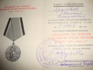 http://sd.uploads.ru/t/UHF7p.jpg