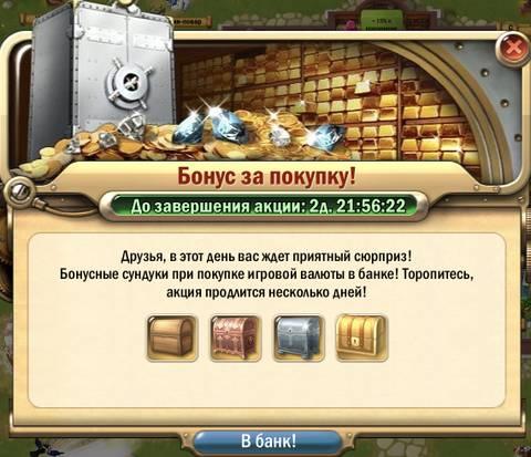 http://sd.uploads.ru/t/UHiqr.jpg