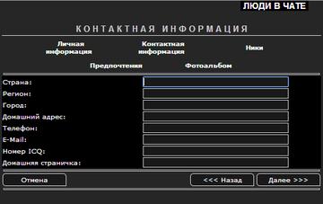 http://sd.uploads.ru/t/UI2NZ.png
