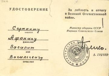http://sd.uploads.ru/t/UKtEm.jpg
