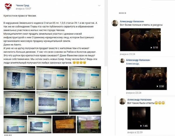 http://sd.uploads.ru/t/UL5ef.jpg