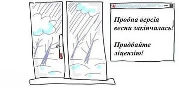 http://sd.uploads.ru/t/ULVEu.jpg