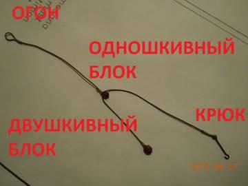 http://sd.uploads.ru/t/ULegc.jpg