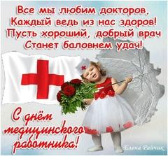 http://sd.uploads.ru/t/UMWSy.jpg