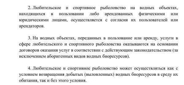 http://sd.uploads.ru/t/UNQ90.png