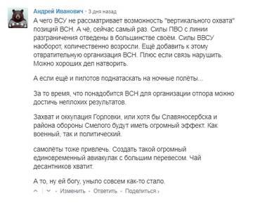 http://sd.uploads.ru/t/UQL3h.jpg
